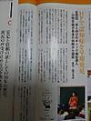 Komei_grafu