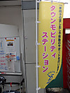 20150710_140017