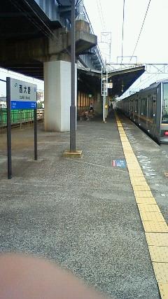 京都に着きました