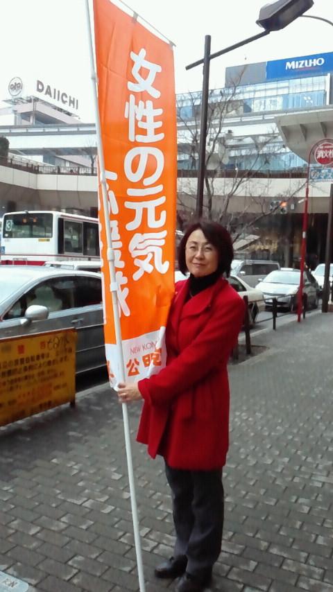 公明党女性局街頭演説会に参加
